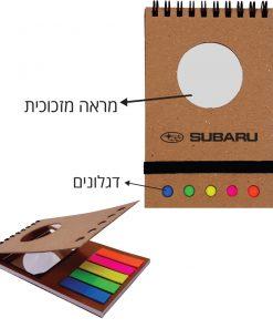 מחברות ממותגות   מוצרי נייר ממותגים   פנקס A6 ממוחזר עם מראה