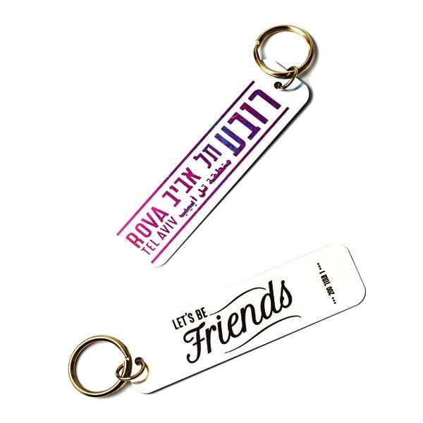 מחזיק מפתחות | מוצרים ממותגים לאורחים | מחזיק מפתחות ממותג